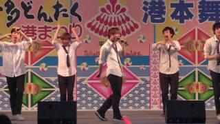 2017/5/3 博多どんたく港祭り 港本舞台.