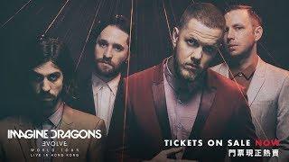 Imagine Dragons Evolve World Tour Live in Hong Kong