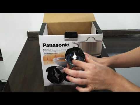 Panasonic MX-S401 Hand Blenderиз YouTube · Длительность: 2 мин26 с