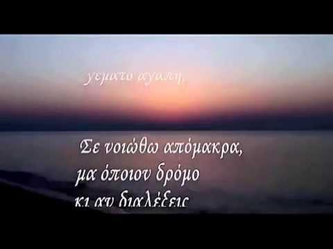 la canzone dei pazzi  το τραγουδι των τρελλων Edoardo Vianello   Da Molto Lontano