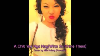 wine su khine thein sunset love a chit yae nya nay cover by milla hniang