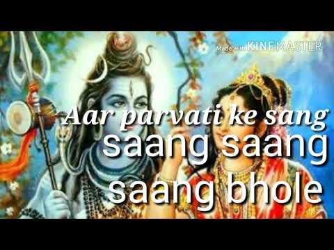 Bhola Re Teri Bam Bam Bhole