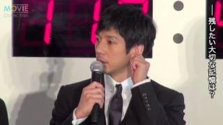 西島秀俊、真木よう子、伊武雅刀、キム・ソンス監督/『ゲノムハザード ...
