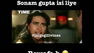 Sonam gupta bewafa kyu hai | funny videos