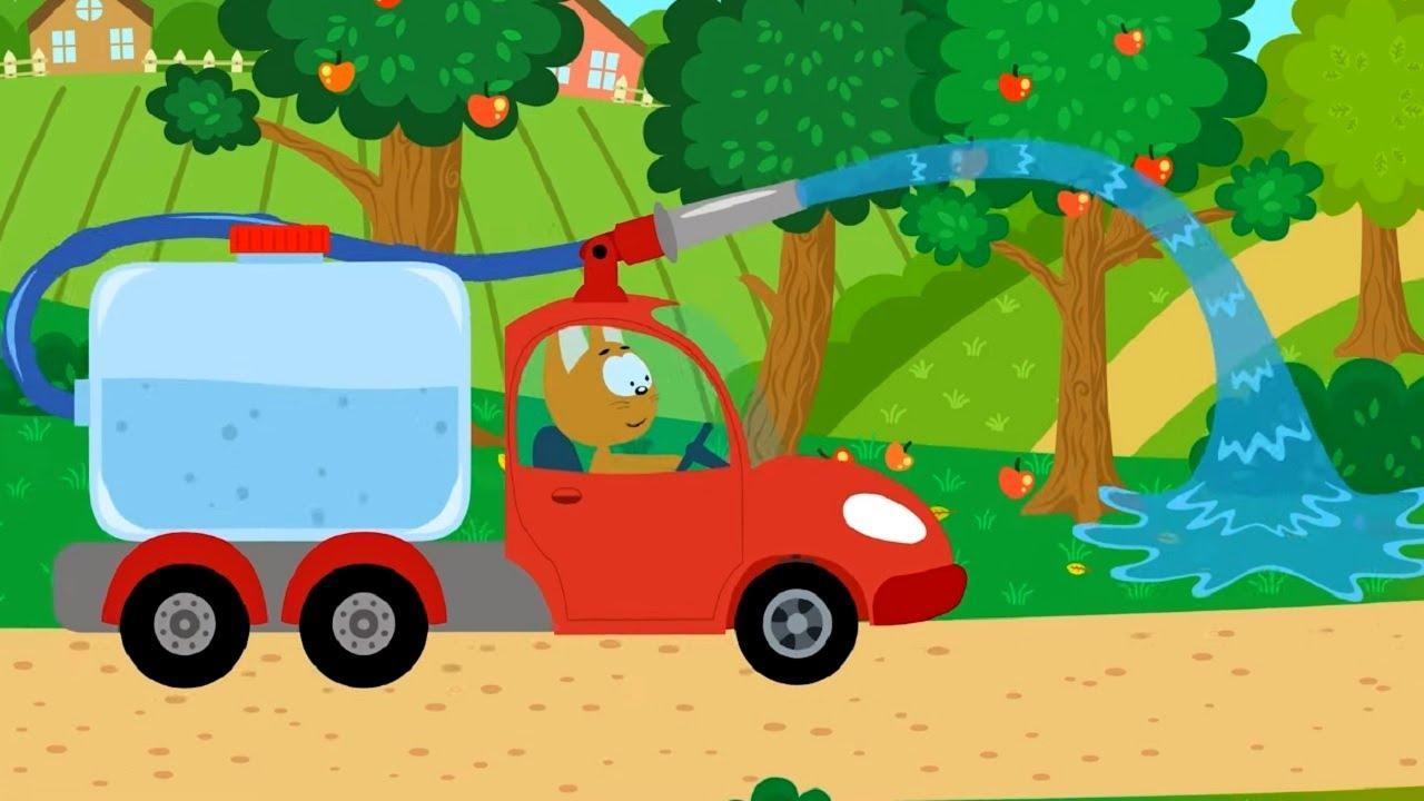 Котенок и волшебный гараж – Поливалка - мультфильм про ...