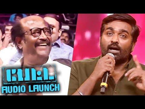 PETTA-  - Vijay Sethupathi Mass Speech Petta Audio Launch