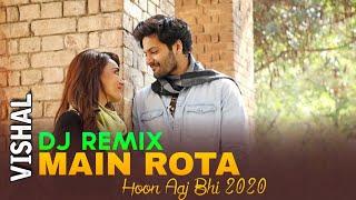 Na Dard Hai Na Gham Tere Dj Remix Song Mashup | Vishal Mishra | Love Mashup | DJ SNKY x DJ GOVIND