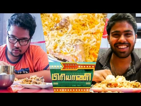 download Aasife Biriyani eating contest! Contestants Open Up Before The Challenge! DC 25