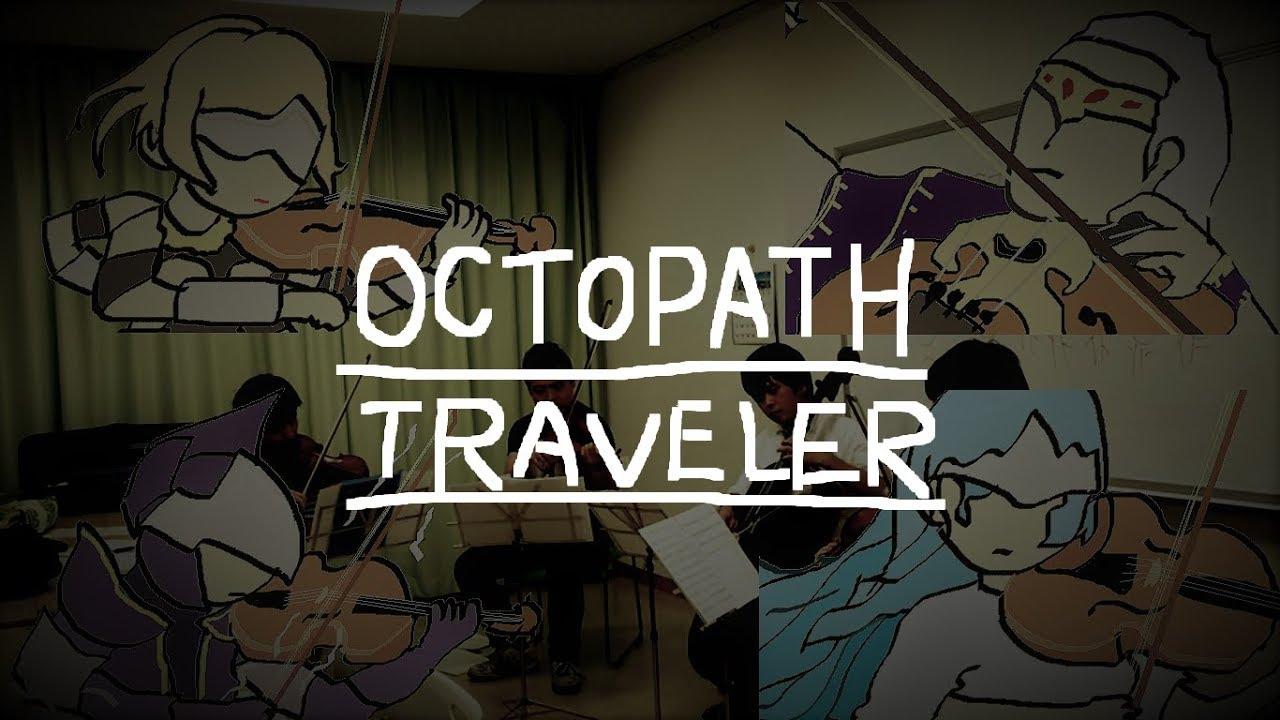 Download �弦楽四��】GGQ: OCTOPATH TRAVELER - �を�る者 / They Who Govern Reason