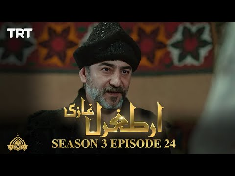 Ertugrul Ghazi Urdu | Episode 24 | Season 3
