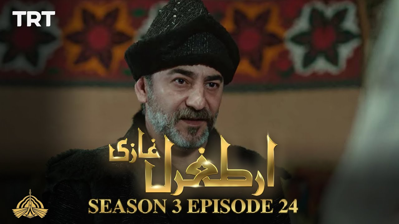Ertugrul Ghazi Urdu | Episode 24 | Season 3