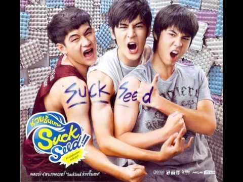 Suck Seed OST: Pleng Tee Chun Mai Dai Tang (No More Tears)