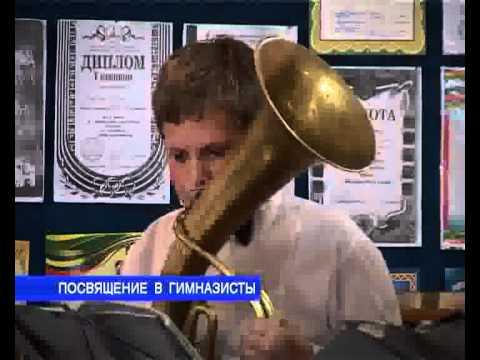 posveshenie_v_gmnazisti.flv