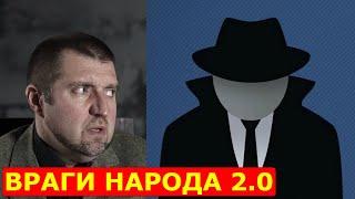 Принят закон, который позволяет признавать граждан «иностранными агентами». Дмитрий Потапенко