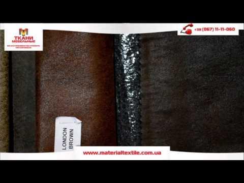 Мебельные ткани mebelnyjru