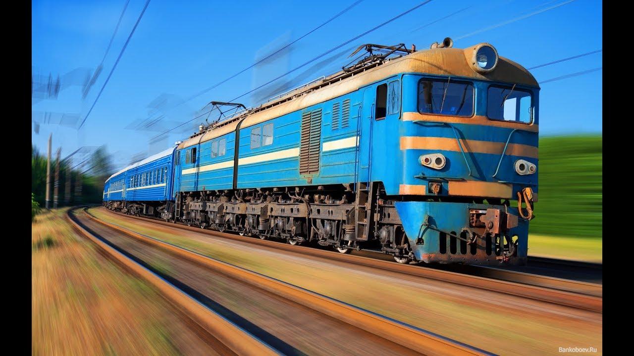 Поезда для детей. Железнодорожный транспорт. Развивающие ...