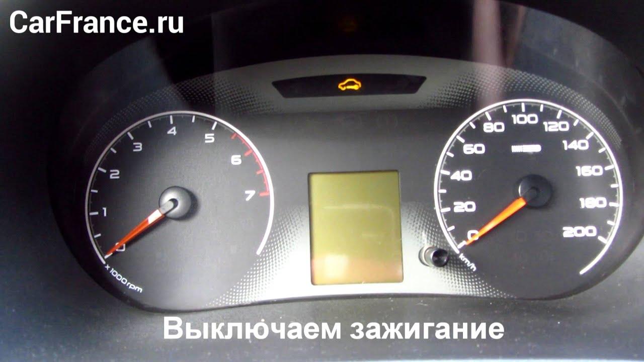 Активация иммобилайзера на автомобиле Лада Гранта
