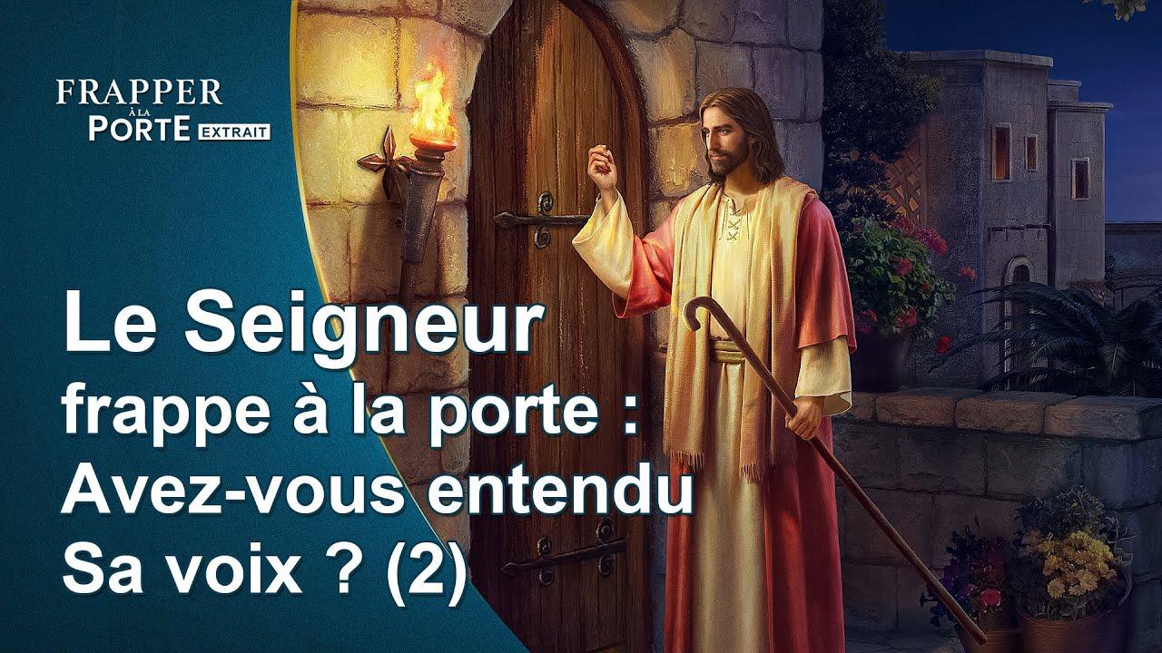 Le Seigneur frappe à la porte : Êtes-vous capable de reconnaître la voix du Seigneur ? (2)