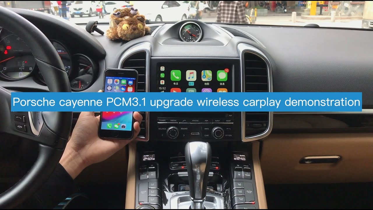 Download Wireless CarPlay is installed on the porsche PCM3