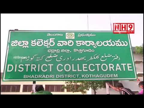 Kothagudem district
