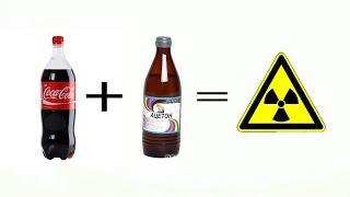 Что будет если СМЕШАТЬ АЦЕТОН С COCA COLA-- COCA COLA + GASOLIGE#Эксперимент