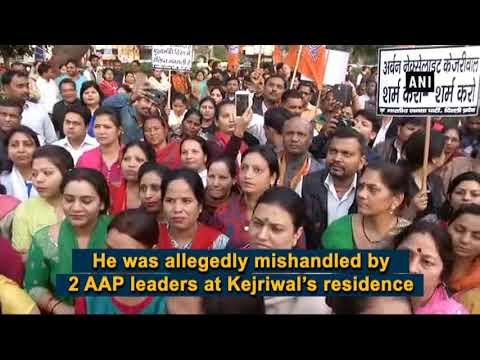 Delhi Chief Secretary 'assault': BJP protests near CM Arvind Kejriwal's residence