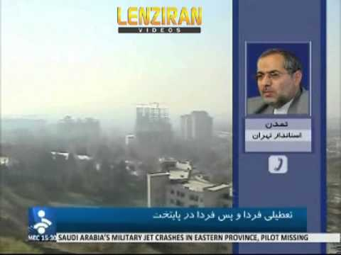Pollution forced Tehran and major cities to close at least for two days !