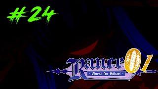 Rance 01 - The Quest for Hikari #24 - Les Ténèbres de Leazas