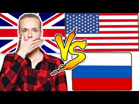 Уровень жизни. Россия на фоне США и Великобритании. (Сравниваем Россию)[статистика]