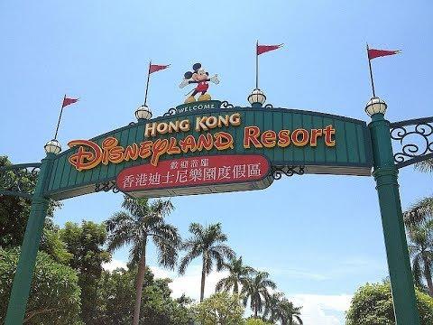 Disneyland Hong Kong Our last day & fly home Part 32 June 24 -2010 Vlog 310