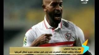 أبو رجيلة: «الوداد المغربي» فرقة كبيرة.. وكرة القدم بها العجب