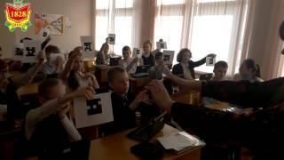 Вдовиченко Е И  Использование различных технологий на уроке истории