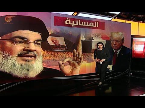 نشرة الأخبار | المسائية | 2020-02-16