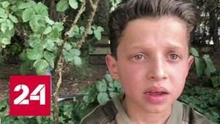 Участников химической постановки в Думе напугали и накормили - Россия 24