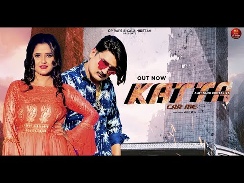 Katta Car Me Lyrics   Amit Saini Rohtakiya Mp3 Song Download