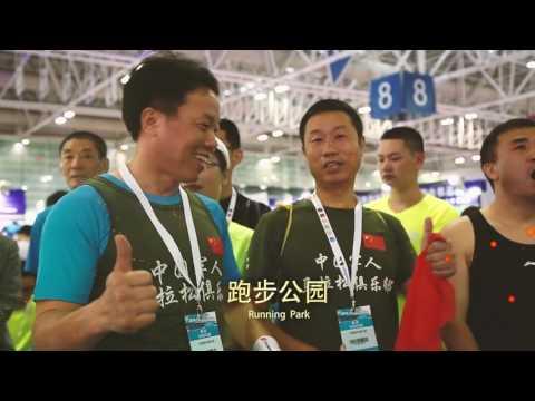 2017 China Sport Show( 2017 중국 스포츠쇼)