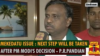 Mekedatu Dam Issue : Next Step Will Be Taken After PM Modi's Decision – Farmer's Coordination Chief