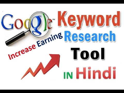 Best SEO Tool For POWERFUL Keyword Research  And Increase Earning With Unique KeyWords