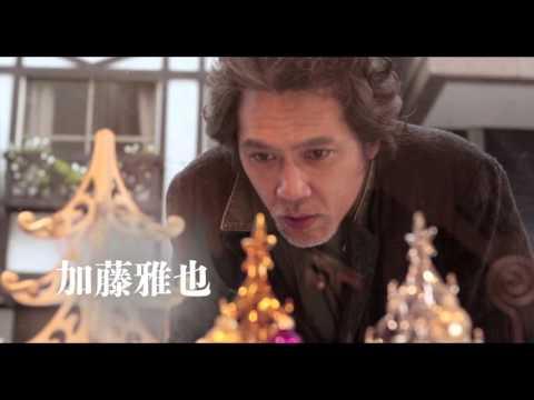 映画『全員、片想い』予告編