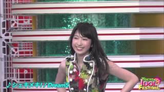 NHK Eテレ「天才てれびくんMAX」から生まれた女子4人、男子1人のダンス...