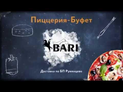 Бизнес - ланч в БЦ Румянцево. Пицца с доставкой по БЦ Comcity Москва.