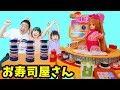お寿司屋さんごっこ!リカちゃんの大食い家族!子供向け教育寸劇おままごと - はねまりチャンネル