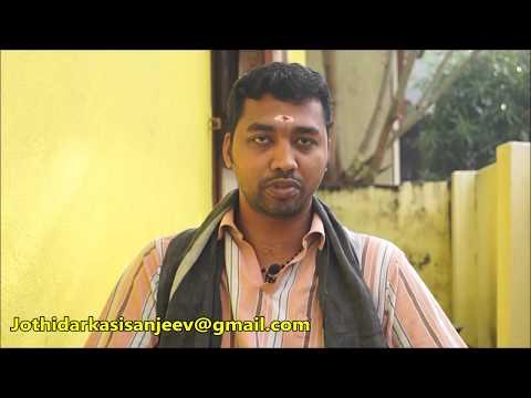 Pilli Soonyam Yeval Removal in Tamil | Seivinai Pariharam in Tamil | Pilli Soonyam Removal Temple
