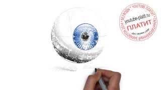 Как рисовать глаза видео   Как правильно нарисовать глаза карандашом(как нарисовать глаз, как нарисовать глаза карандашом, как нарисовать глаза поэтапно, как нарисовать красив..., 2014-07-31T04:35:17.000Z)