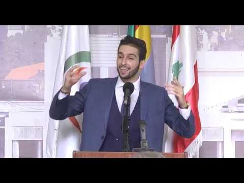تقديمي لرئيس مجلس القضاء الأعلى حضرة الريّس جان فهد