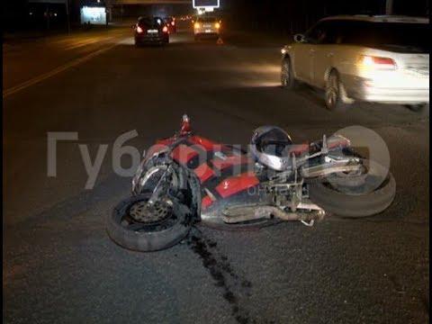 Пассажир байкера пострадал в столкновении с машиной в Хабаровске. Mestoprotv
