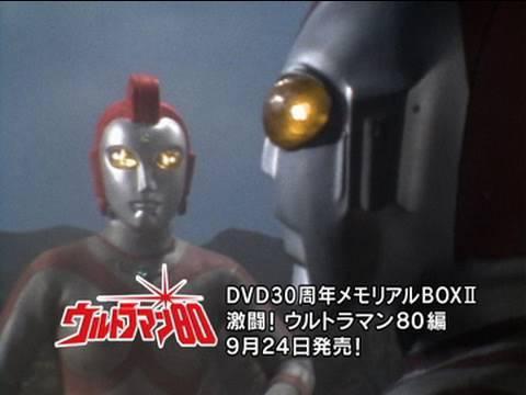 「ウルトラマン80」の参照動画
