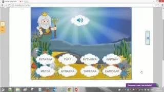 Вебинар «Новые подходы к обучению чтению у детей с задержкой речевого развития»