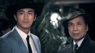 A Friend From Inner Space 奸人鬼 (1974) **Official Trailer** by Shaw Brothers