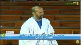 برلماني موريتاني يطالب ببيع شمالي البلاد للجزائر بعد موقف بلاده تجاه قطر.. فكيف ردَّ الجزائريون؟